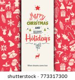 christmas greeting card | Shutterstock .eps vector #773317300