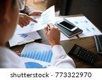business people meeting design... | Shutterstock . vector #773322970