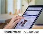 johannesburg  south africa 12...   Shutterstock . vector #773336950