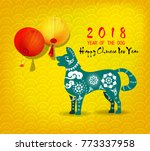 happy new year 2018 greeting... | Shutterstock .eps vector #773337958
