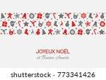 joyeux noel   merry christmas... | Shutterstock .eps vector #773341426