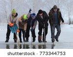 city of zavodoukovsk  tyumen... | Shutterstock . vector #773344753