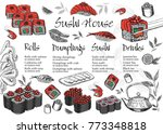 menu with ink hand drawn sushi... | Shutterstock .eps vector #773348818