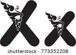 swirl doodle alphabet letter x... | Shutterstock .eps vector #773352208