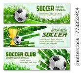 soccer sport club 3d banner... | Shutterstock .eps vector #773352454