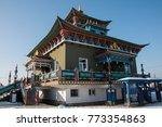 The Green Tara Temple In A...