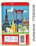 Small photo of KHON KAEN - THAILAND - December 12, 2017: box of Glico brand Pocky, Chocolate Cream Covered Biscuit Sticks. Artificially Flavored. Wildly popular snack in Japan. Available at local grocery stores.
