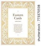 vector vintage golden frame ... | Shutterstock .eps vector #773370538