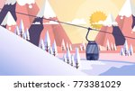 cable car transportation rope... | Shutterstock .eps vector #773381029