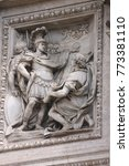 Small photo of Agrippa commanding his generals to build the aqueduct. Trevi fountain, Rome Italy