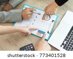 close up of working process at...   Shutterstock . vector #773401528