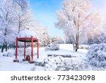 beautiful pergola in a winter... | Shutterstock . vector #773423098