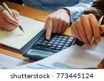 businessman analyzing...   Shutterstock . vector #773445124