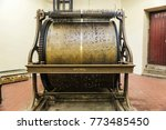 Bell Tower Carillon  Belfry  I...