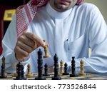 a headless shot of an arab man... | Shutterstock . vector #773526844