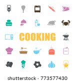 cooking icons set | Shutterstock .eps vector #773577430
