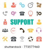 support icons set | Shutterstock .eps vector #773577460