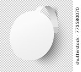 vector white round self... | Shutterstock .eps vector #773580070