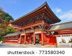 Stock photo yutoku inari shrine in kashima city southern saga prefecture japan red shinto temple beautiful 773580340
