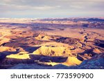 Small photo of Makhtesh Ramon Crater in Negev desert, Israel