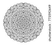 mandala ornament.  arabic ... | Shutterstock .eps vector #773592649