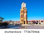 clock tower. sharm el sheikh.... | Shutterstock . vector #773670466