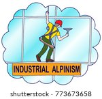 climber washes windows in a... | Shutterstock .eps vector #773673658
