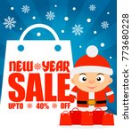new year sale background with... | Shutterstock .eps vector #773680228