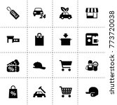 shop icons. vector collection...