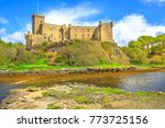 moat of dunvegan castle and...