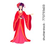 beautiful chinese woman in... | Shutterstock .eps vector #773755603