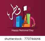 Stock vector happy national day of qatar vector 773766646