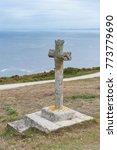 Small photo of Stone cross in San Adrian Hermitage (Malpica, La Coruna - Spain).