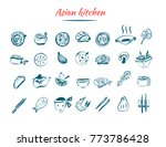 asian food sketch icon set.... | Shutterstock .eps vector #773786428