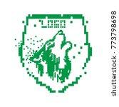 wolf pixel vector design   Shutterstock .eps vector #773798698