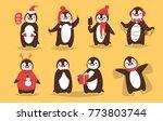 Christmas Penguin Vector...