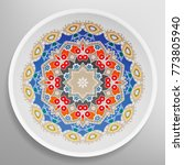 decorative plate with round... | Shutterstock .eps vector #773805940