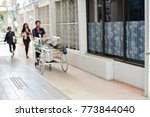 blurred of patient moving to... | Shutterstock . vector #773844040