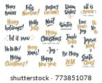 black and gold holiday greeting ... | Shutterstock .eps vector #773851078