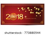 chinese new year 2018 card is...   Shutterstock .eps vector #773880544