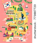 korea travel map  lovely korea... | Shutterstock .eps vector #773887720