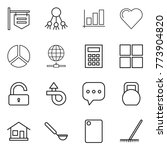 thin line icon set   shop... | Shutterstock .eps vector #773904820