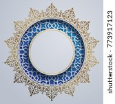islamic design circle... | Shutterstock .eps vector #773917123