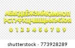 cyrillic font 3d. a cheerful... | Shutterstock .eps vector #773928289