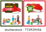 two christmas sale posters... | Shutterstock .eps vector #773929456