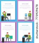 office work posters set with... | Shutterstock .eps vector #773929678