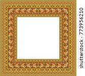 vector abstract ornamental... | Shutterstock .eps vector #773956210