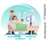 hospitalization of the patient. ... | Shutterstock .eps vector #773966074