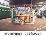 fukuoka  japan   september 26 ... | Shutterstock . vector #773969314