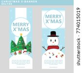 christmas banner with christmas ... | Shutterstock .eps vector #774015019